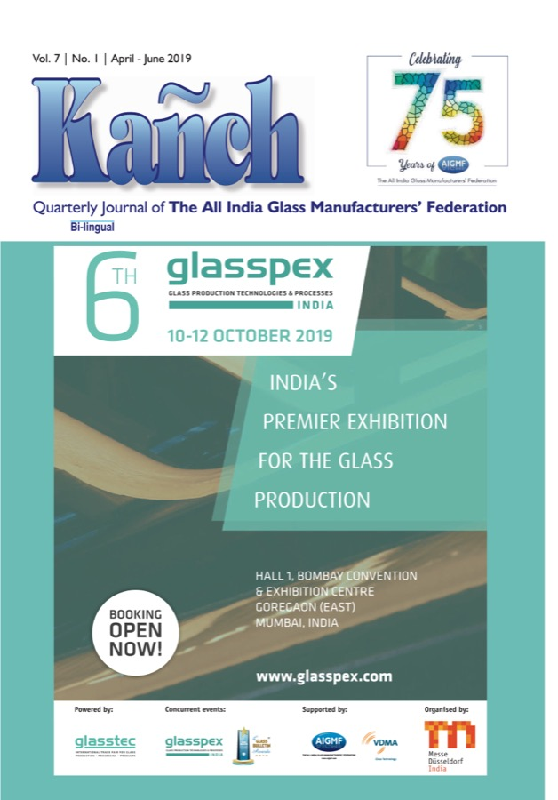 The All India Glass Manufacturers' Federation